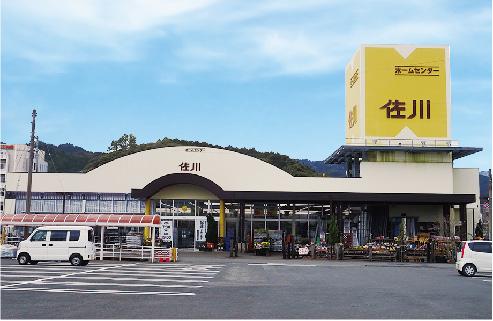 ホームセンター佐川