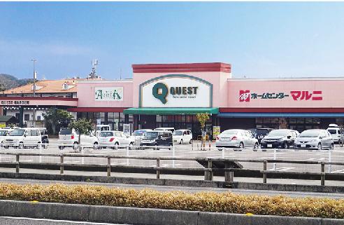 クエスト古津賀店店