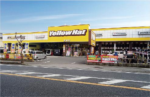 イエローハット須崎店