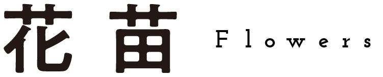 株式会社フタガミ
