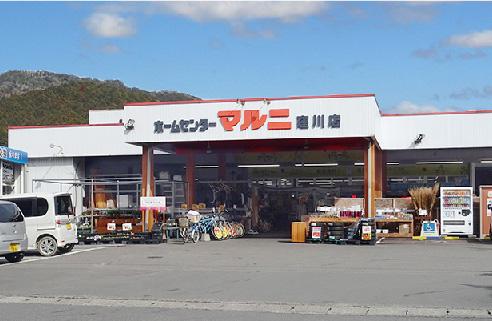 ホームセンターマルニ窪川店