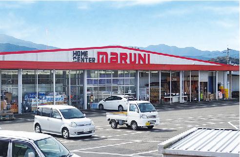 ホームセンターマルニ四万十店