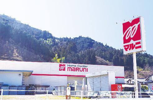 ホームセンターマルニ田井店