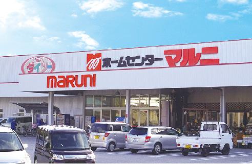 ホームセンターマルニ十津店